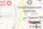 Схема проезда до компании КБ Русюгбанк, ПАО в Городище