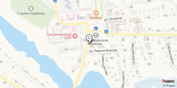 Купи-Продай. Схема проезда в Городище