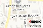 Схема проезда до компании Банкомат, Сбербанк, ПАО в Городище