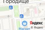 Схема проезда до компании Кентавр в Городище