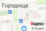 Схема проезда до компании Банкомат, Банк Уралсиб, ПАО в Городище
