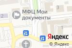 Схема проезда до компании idinos store в Городище