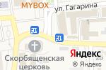 Схема проезда до компании Магазин фастфудной продукции в Городище