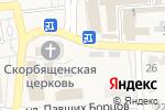 Схема проезда до компании Молсыркомбинат-Волжский в Городище