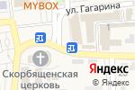 Схема проезда до компании Qiwi в Городище