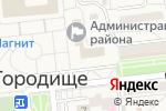 Схема проезда до компании Администрация Городищенского района в Городище