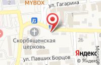 Схема проезда до компании МегаФон в Городище