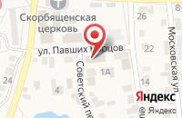 Схема проезда до компании Магазин чайной и кофейной продукции в Городище