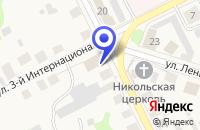 Схема проезда до компании ТЕПЛОСЕРВИС в Семенове
