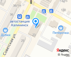 Схема местоположения почтового отделения 412479