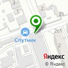 Местоположение компании Razborka-34