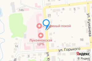 Сдается двухкомнатная квартира в Лукоянове ул. Куйбышева