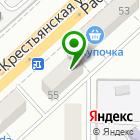 Местоположение компании Мир Брендов