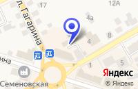 Схема проезда до компании НОТАРИАЛЬНАЯ КОНТОРА в Семенове
