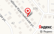 Автосервис TopTread в Городище - Рабоче-Крестьянская, 42: услуги, отзывы, официальный сайт, карта проезда