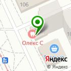 Местоположение компании ДымПар