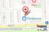 Схема проезда до компании Бэлл в Волгограде