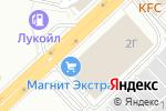 Схема проезда до компании Радуга в Волгограде