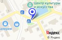 Схема проезда до компании ПЕРЕДВИЖНОЕ КЛУБНОЕ УЧРЕЖДЕНИЕ в Семенове