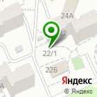Местоположение компании Людмила