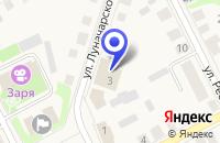 Схема проезда до компании САЛОН МОБИЛЬНОЙ СВЯЗИ МОБИЛЭНД в Семенове