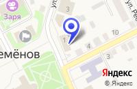 Схема проезда до компании ИНСПЕКЦИЯ СЕМЕНОВСКОГО РАЙОНА в Семенове