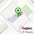 Местоположение компании Детский сад №199