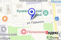Схема проезда до компании ЛУКОЯНОВСКИЙ РАЙОННЫЙ СУД в Лукоянове