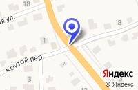 Схема проезда до компании ГИБДД ПО ЛУКОЯНОВСКОМУ РАЙОНУ в Лукоянове