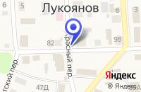 Схема проезда до компании АПТЕКА № 13 в Лукоянове