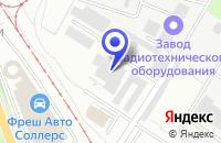 Схема проезда до компании ЦЕЗА в Волгограде