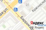 Схема проезда до компании Бриз в Волгограде