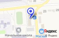 Схема проезда до компании ОТДЕЛЕНИЕ ПОЧТОВОЙ СВЯЗИ ЛУКОЯНОВ в Лукоянове