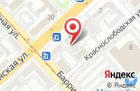 Схема проезда до компании Отрок в Волгограде