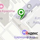 Местоположение компании Топ-Систем