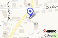 Схема проезда до компании ПРОДОВОЛЬСТВЕННЫЙ МАГАЗИН № 13 ЛУКОЯНОВСКОЕ РАЙПО в Лукоянове