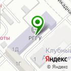 Местоположение компании Проектстройизыскания