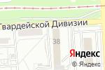 Схема проезда до компании Аудит-Партнер в Волгограде