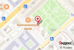Клиника Академическая в Волгограде - улица Академическая, д. 6а: запись на МРТ, стоимость услуг, отзывы