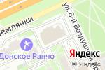 Схема проезда до компании Банкомат в Волгограде
