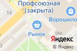 Схема проезда до компании Магазин аксессуаров для мобильных телефонов в Волгограде
