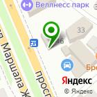 Местоположение компании ОрДи