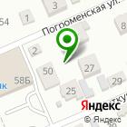 Местоположение компании ВолгаМет