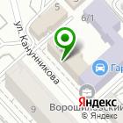 Местоположение компании Архитектурное бюро Александра Бурова