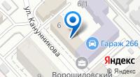 Компания Мидгард на карте