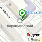 Местоположение компании Волгоград