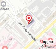 Изготовление номерных знаков на авто в Волгограде