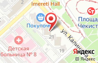 Схема проезда до компании Апекс в Волгограде