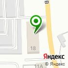 Местоположение компании Альянс ST