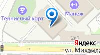 Компания Динамо-Волгоград на карте